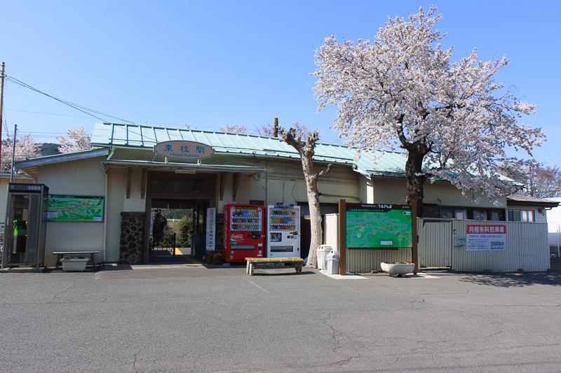 Higashikatsura