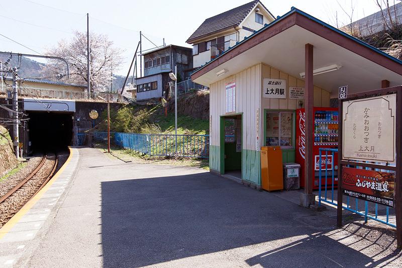 Kamiotsuki