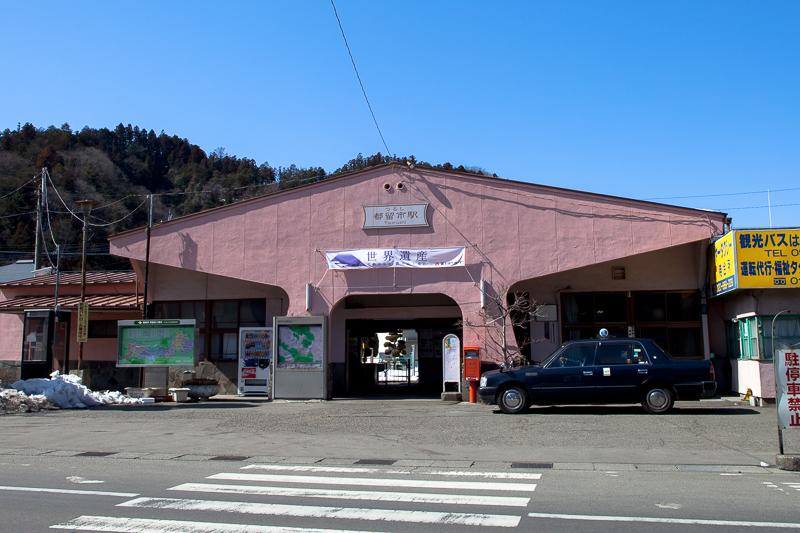 Tsurushi