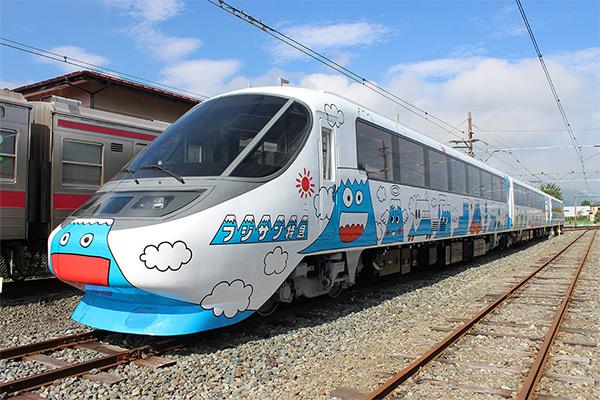 Fujikyu Express free ticket